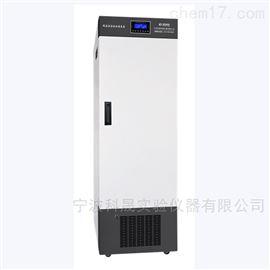 宁波科晟 低温恒温恒湿培养箱 HWS-600DY