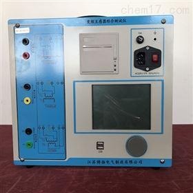 2500V互感器伏安特性校验仪