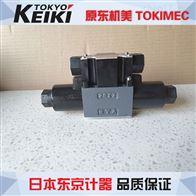 供应DG4M4-32-20-JATOKYO KEIKI东京计器电磁阀
