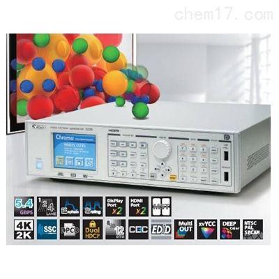 优质供应chromaDP信号发生器2235