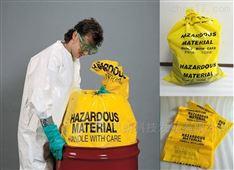 防化垃圾袋