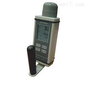 白俄罗斯ATOMTEX AT1123辐射检测仪