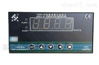 无锡厚德HZD-L-X1数显振动监控仪