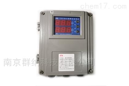 江阴众和CZJ-B4G 型振动监视仪