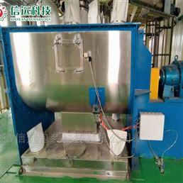 合肥信远江苏泰州粉剂水溶肥生产设备
