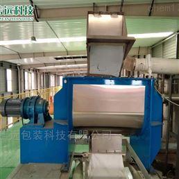 合肥信远辽宁盘锦粉剂水溶肥生产设备