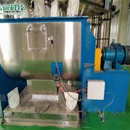 合肥信远黑龙江大庆粉剂水溶肥生产设备