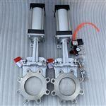 PZ673W插板阀气动不锈钢刀型闸阀带接近开关