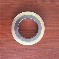 带定位环金属石墨缠绕垫价格