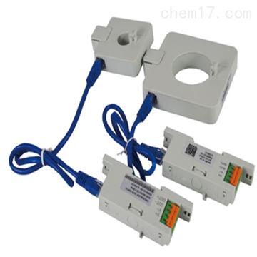 智能型BA系列电流传感器