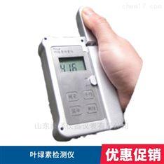 手持數顯葉綠素檢測儀