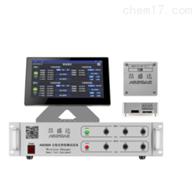 昂盛達ASD924A無線充智能測試設備