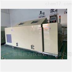 上海鹽干濕循環腐蝕試驗箱新品