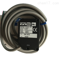DM-18TN奥普士OPTEX-FA三色光源颜色传感器DM-18TP报价