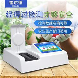 HED-S120便携式食品安全分析仪
