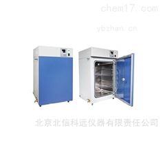 隔水培养箱  智能型温控仪