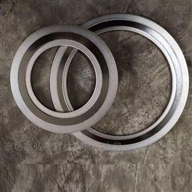 0222304基本型缠绕式垫价格  带内环缠绕垫片