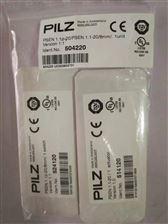 514120PILZ PSEN 1.1-20 / 1 actuator