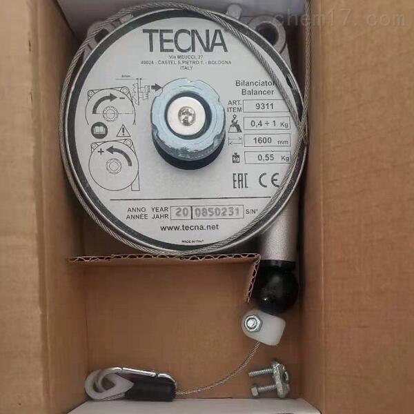 意大利TECNA平衡器