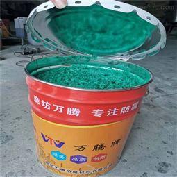 环氧玻璃鳞片树脂防腐胶泥 施工费用计算