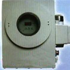 防爆在线测油仪 防爆在线油份浓度计 防爆在线污水测油仪 污水中油份浓度测定仪