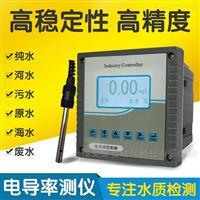 MY-DDL在线电导率