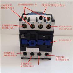 防晃电交流接触器 多功能防晃电交流接触器 小体积防晃电交流接触器