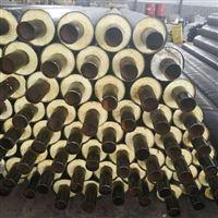 DN80地埋式防腐耐热保温管供应