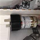HYDAC贺德克HDA4745压力传感器专业销售