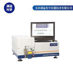 南京光谱仪回收 满溢光学
