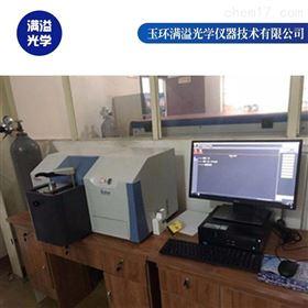 斯派克金属光谱仪代理 满溢光学