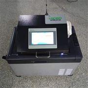 LB-8002D 水质自动采样器绑定手机APP