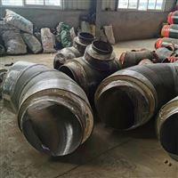 dn500聚氨酯地埋热力保温管厂家
