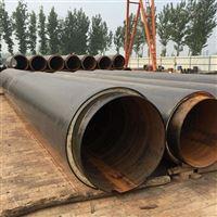 DN400聚氨酯硬质地埋保温管厂家