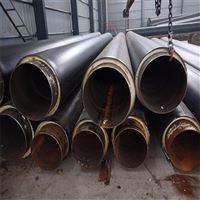 dn200聚氨酯高温直埋供暖保温管
