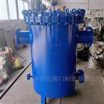 LPGK除污器快開籃式過濾器