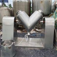 二手200升V型混合机 带强制搅拌器