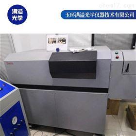 德国系进口光谱仪 南京