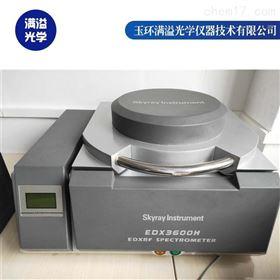 斯派克金属光谱仪价格