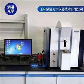 斯派线荧光光谱仪代理 满溢光学