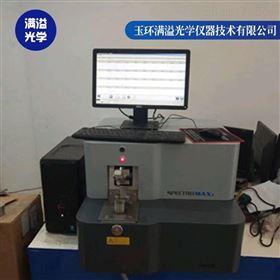 回收光谱仪 满溢光学商家