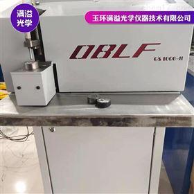 南京 德国系进口光谱仪 满溢光学商家