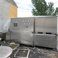 SZAX/620二手隧道式热风循环烘箱