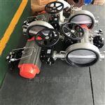 D671X气动蝶阀气动带手轮不锈钢蝶阀