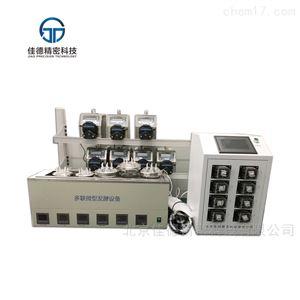 JD-GAFM-005实验室多联小型发酵设备