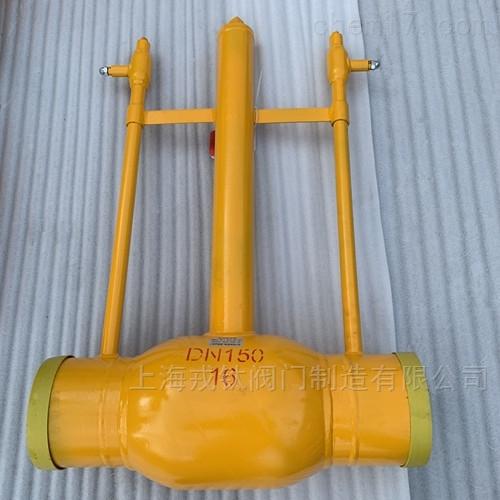 双放散加长杆全焊接球阀