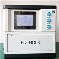 FD-HQ03三路气体控制系统实验室统配气装置