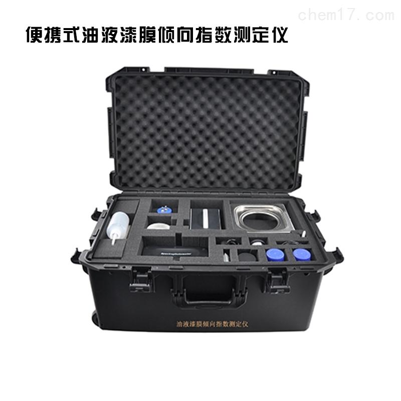 ASTM D7843漆膜倾向指数测定仪