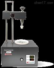 酸耐受型浓缩干燥仪Smart Evaporator ACR1