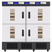 ZGX-1100D-L4 智能多温区光照培养箱 全自动